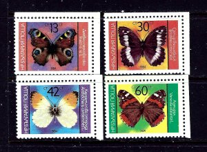 Bulgaria 3021-25 MNH 1984 Butterflied