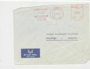 Lebanon 1964 Beirut Riyad Bank Beirut Cancel  Airmail Stamps Cover ref R17652