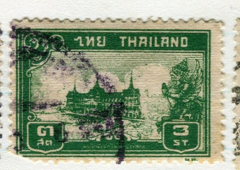 THAILAND;  1940 National Day issue fine used 3s. value
