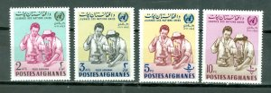 AFGHANISTAN  UN DAY SET...MNH