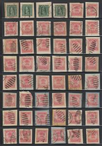 SPANISH ANTILLES 1899-1905 Sc 227 thru 237 GROUP OF 122 PIECES SHADES & CANCELS