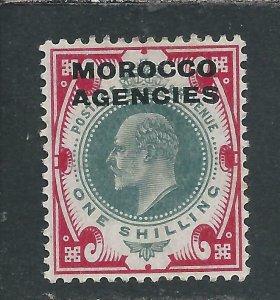 MOROCCO AGENCIES 1907-13 1s DULL GREEN & CARMINE MM SG 37 CAT £26