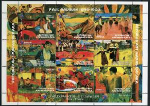 Madagascar MNH M/S 1999 Gauguin Paintings Philex France 99 [52304]