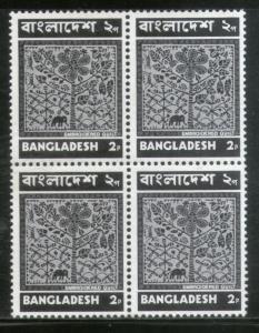 Bangladesh 1974 Embroidered Quilt Art Handicraft Blk/4 Sc 42 MNH # 2549B