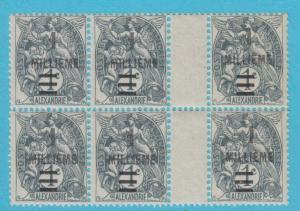 FRANCE OFFICES IN EGYPT 47 BLOCK OF 6 MINT NEVER HINGED OG EXTRA FINE !