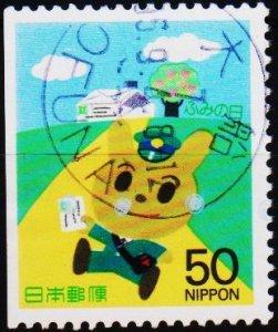 Japan. 1995 50y S.G.2370 Fine Used