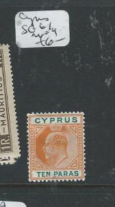 CYPRUS (P1607B) KE 10 PA SG61  MOG