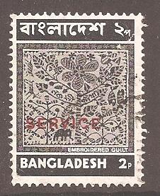 Bangladesh O1 Used VF