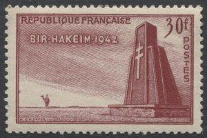 STAMP STATION PERTH France #680 Mint Very Light Hinge 1952