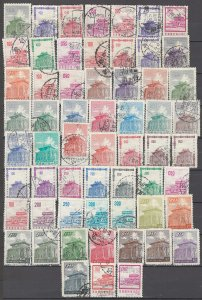 COLLECTION LOT OF # 1598 CHINA 59 STAMPS 1959+ CLEARANCE