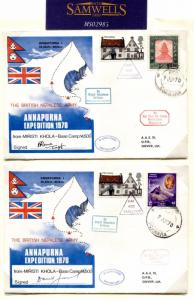 MS2985 1970 NEPAL Mountaineering British-Nepalese Army Expedition Covers {2}