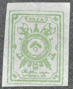 DYNAMITE Stamps: Russia N. Army Scott #5 – UNUSED