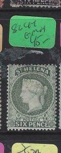 ST HELENA  (P0705BB)  QV  6D      SG 44    MOG