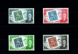 BARBADOS - 1952 - KG VI - STAMP CENTENARY - STAMP ON STAMP - MINT - MNH SET!