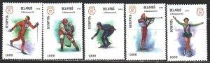 Belarus. 1994. 64-68. Lillehammer, winter olympic games. MNH.