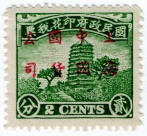 (I.B) China Revenue : Duty Stamp 2c (Temple) overprint