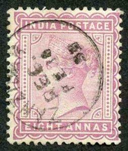 Zanzibar SGZ90 1882-90 India 8a Dull Mauve 1 Feb 93 with CDS (type Z6) Used