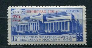 Russia 1933 The All-Union Philatelic Exhibition Ovpt Sc 488 MH CV $350 r1261s
