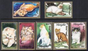 Mongolia 2053-2059 Cats MNH VF