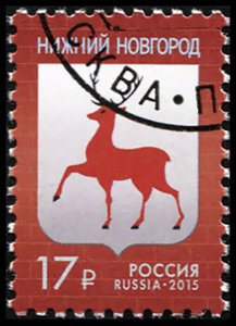 Russia. 2015. Coat of Arms of Nizhny Novgorod (CTO) Stamp