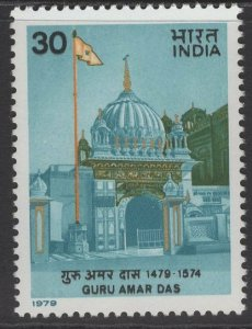 INDIA SG953 1979 GURU AMAR DAS(SIKH LEADER) MNH