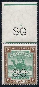 Sudan  SGO13 2n green and brown U/M SG also perfed in Margin