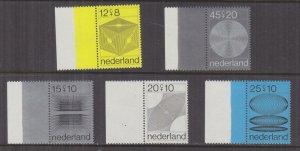 NETHERLANDS, 1970 Social Welfare Funds set of 5, marginal, mnh.
