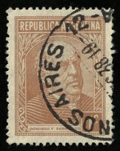 Argentina, 1 c., watermark, 1935 (Т-6552)