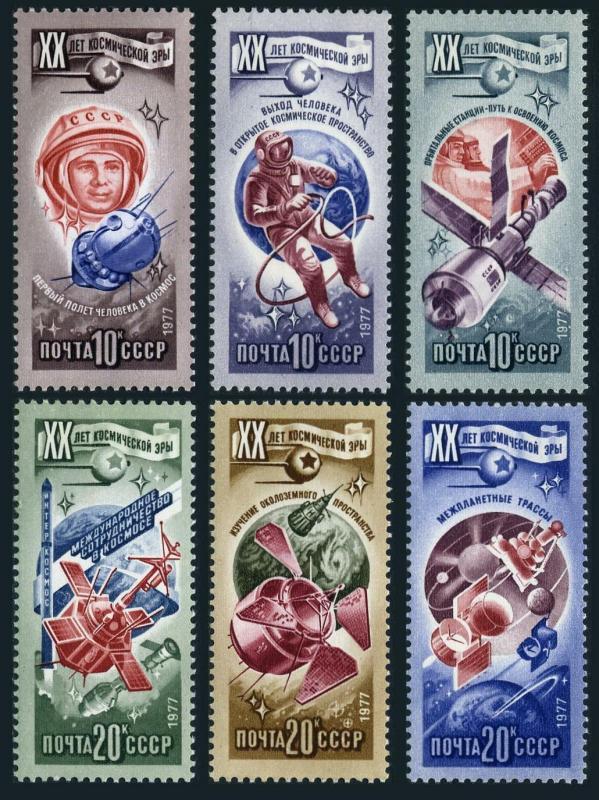 Russia 4589-4594,4595,MNH.Michel 4648-4653,Bl.122. Space Research,20 Ann,1977.