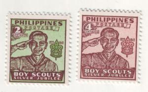 J42 jl,s stamps 1948 mnh philippines boy scouts set/2