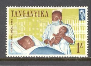 Tanganyika 51 mint hinged (RS)