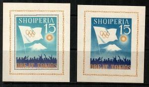 Albania Scott 734 perf and imperf (Catalog Value $45.00)