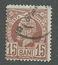 1835 Romania Scott Catalog Number 78 Used