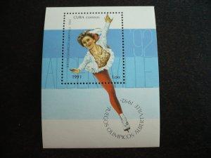 Stamps - Cuba - Scott# 3350 - MNH Souvenir Sheet