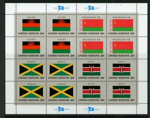 UNITED NATIONS SC# 403-6 FLAGS MALAWI BYELORUSSIA JAMAICA KENYA SHEET AS SHOWN