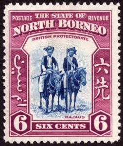 North Borneo 1939 6c Deep Blue & Claret SG307 MH
