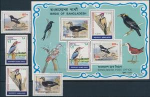 Bangladesh stamp Birds set + block 1983 MNH Mi 186-189 + 10 WS179700