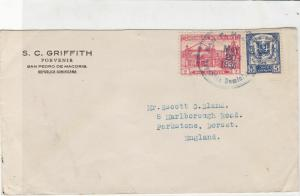 Dominican Republic 1936 to England  Stamps Cover ref R 17972