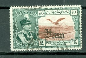 IRAN #C66...USED NO THINS...$40.00