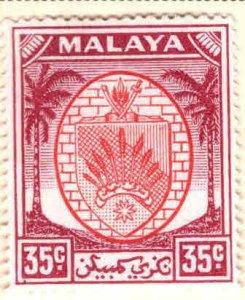 MALAYA Negri Sembilan Scott 53 MH* coat of arms stamp, Palm Trees
