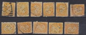 Canada - Selection of 1c Small Queens Selected for Various Dated Examples Used