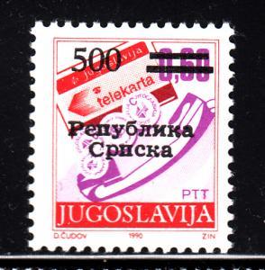 Bosnia and Herzegovina Serb Admin MNH Scott #11 500d on 60p Yugoslavia