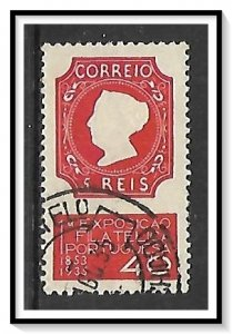 Portugal #570 Queen Maria Used