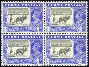 Burma Sc# 59 MH Block/4 1946 3a-6p King George VI