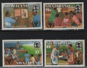 SWAZILAND 567-570 (4) Set, Hinged, 1990 Intl. literacy year
