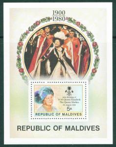 Maldive Islands Scott 875  Queen Elizabeth 80th B-day souvenrir sheet  MNH**
