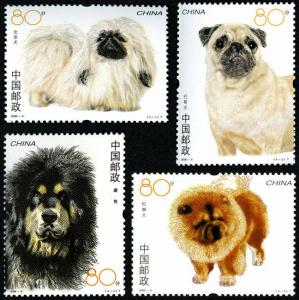 China 2006-6 Fauna Dogs Pug Pekingese Animals Mammal Stamps MNH Michel 3738-3441