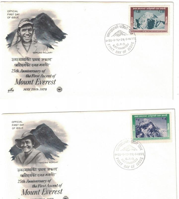 Nepal 343 - 344 - Mount Everest. First Day Cover.  #02 NEP343