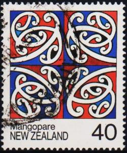 New Zealand. 1988 40c S.G.1451 Fine Used