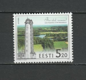 Estonia 1999 Lighthouses MNH stamp
